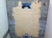 יצירת בטון מסביב לניאגרה סמויה